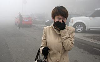 福布斯:環境污染將讓中國地產一文不值