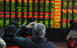 大陸A股6年市值蒸發7.81萬億元 近5個香港GDP總值