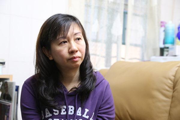 2013年香港风云女士林慧思 遭中共白色恐怖打压