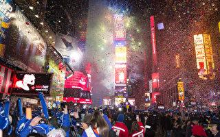 組圖:紐約時代廣場百萬人喜迎2014