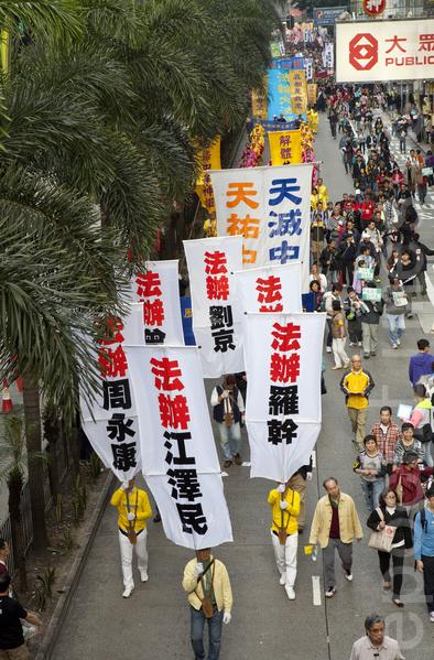 香港2014年元旦大游行于1月1日下午3时正式在维多利亚公园出发,法轮功游行队伍是今天最大规模的团体。(余钢/大纪元)