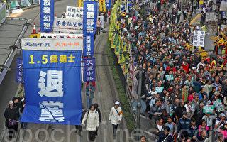 中共最怕見到的群體浩蕩在香港新年3萬人大遊行隊伍中