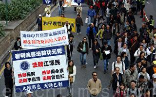香港民间人权阵线举行的2014年新年大游行,3万人参加,法轮功的游行队伍以雄壮的天国乐团演奏及各式揭露中共迫害和退党的幡旗横额,成为最受瞩目的阵列。(蔡雯文/大纪元)