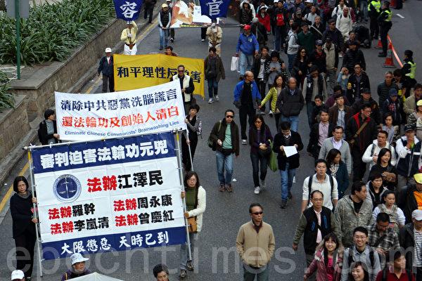 曾慶紅用黑道假冒圍觀者抹黑香港遊行