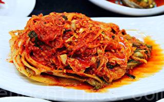 研究:韩式泡菜有助于减轻中共病毒症状