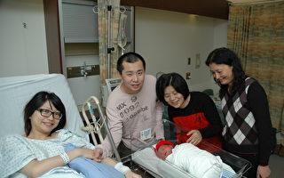 卑诗新年宝宝 华裔男婴维市诞生
