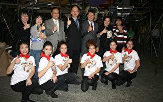 第125屆玫瑰花車遊行華航「臺灣夢想起飛」飛躍國際舞臺