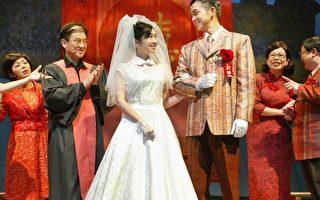 果陀經典劇《淡水小鎮》 一月北京首演