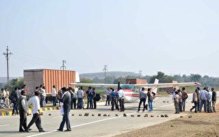 印度富商驾机没驾照 迫降公路
