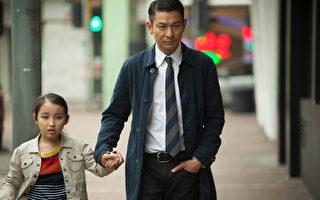 《风暴》台湾上映 成新片票房冠军