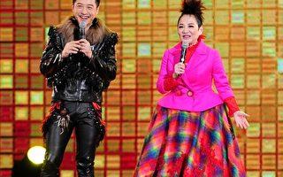 台港韩30组巨星  齐聚《红白》迎马年
