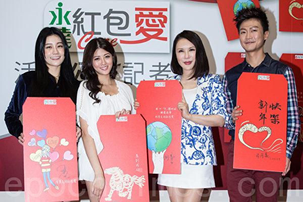 綜藝天后利菁、新生代歌手林俊逸、亞姐名模賴琳恩和藝人小蠻1月6日於台灣台北市出席公益活動,義賣彩繪的紅包袋,幫助6家社福機構。(陳柏州/大紀元)