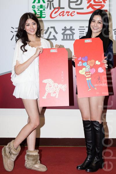 亞姐名模賴琳恩(左)和藝人小蠻1月6日於台灣台北市出席公益活動,義賣彩繪的紅包袋,幫助6家社福機構。(陳柏州/大紀元)