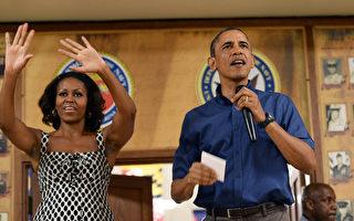 奧巴馬給夫人的生日禮物: 在夏威夷的獨處時間