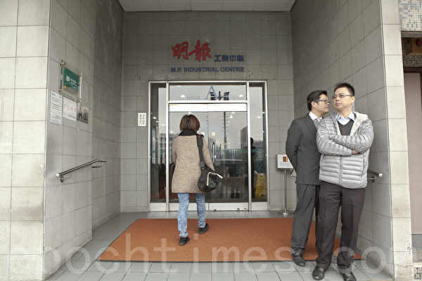 明报突然宣布撤换总编辑刘进图,在香港传媒界引发剧烈震荡。(余钢/大纪元)