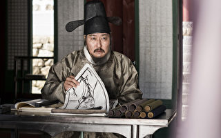 宋康昊李鍾碩首度合作 演繹《觀相大師》