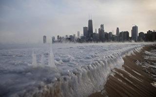 組圖:寒流席捲芝加哥 溫度降至20多年最低