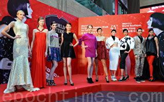 2014国际秋冬时尚荟萃香港