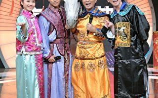 40位藝人同嗨  吳宗憲騎馬扮皇帝