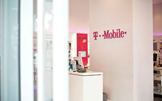 T-Mobile力爭客戶 推$650獎勵「投奔」