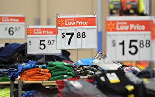 美国通胀预期或达8个月来高点