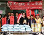 台中市議員張廖萬堅邀在地瓏昇建設發揮愛心,在歲末年終贊助白米、奶粉以及毛毯,送進臨近國中小學童家中。(黃玉燕/大紀元)