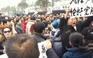 組圖:武漢「兩會」閉幕 大批民眾抗議喊口號