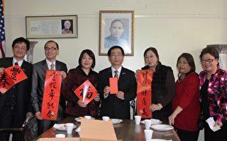 台北辦事處民國103年新年冒雪拜會近30僑團