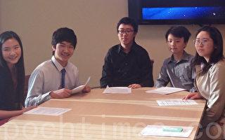 聖地亞哥華裔高中生熱心慈善活動
