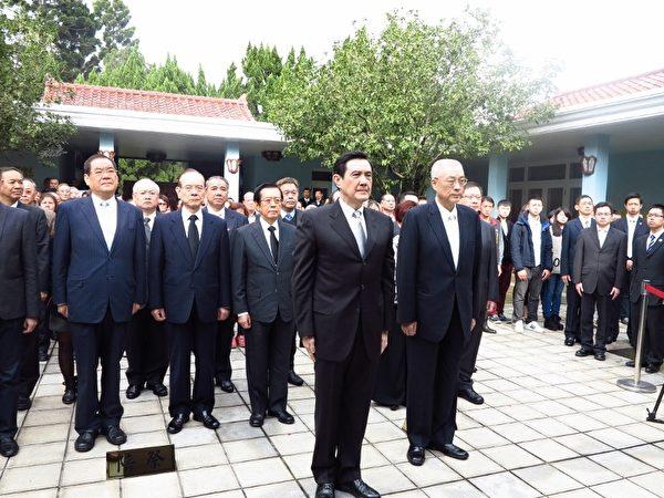 中华民国总统马英九12日出席故总统经国先生逝世26周年恭谒陵寝。(徐乃义/大纪元)