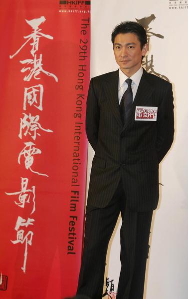 2005年香港第29届国际电影节上,刘德华与他的题字合影。(MIKE CLARKE/AFP/Getty Images)
