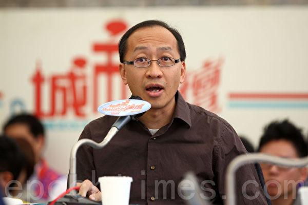 港大新闻及传媒研究中心助教傅景华。(潘在殊/大纪元)