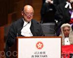 终审法院首席法官马道立,重申《基本法》赋予本港三权分立,又强调法院判案只会考虑法律原则。(潘在殊/大纪元)