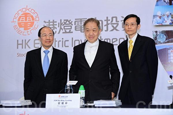 港燈電力今招股 中資漸侵蝕香港經濟