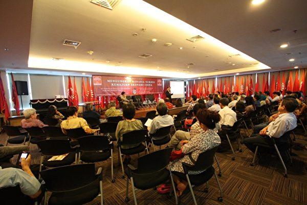 """12月14日上午""""印华秘书大厅"""",印尼雅加达""""透视中国真相系列座谈会""""会场。(阿莎力/大纪元)"""