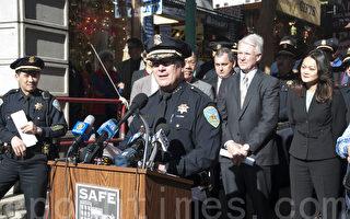 中國新年舊金山防罪活動 回顧去年喜憂參半