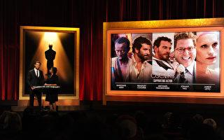 奧斯卡獎公佈提名名單  《美國騙局》等領跑