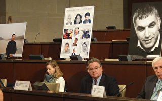 美國會聽證 促奧巴馬政府公開關注高智晟
