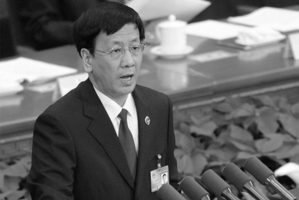 王小丫老公与周永康关系极特殊 传中央对最高检察长动手