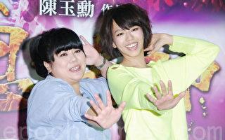 林美秀夏于喬 簽名會跳《金罵沒ㄤ》