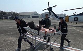 空軍救護隊救援山難