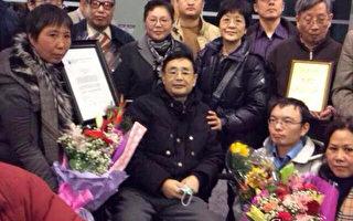 中国持不同政见学者陈子明获准来美国治病