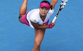 澳網公開賽李娜擊敗佩內塔 強勢晉級半決賽