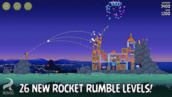 《憤怒鳥里約大冒險》(Angry Birds Rio)遊戲(福斯提供)