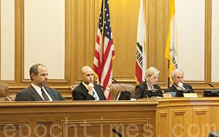 1月21日,旧金山交通局董事会通过决议,对大公司通勤大巴进行规范管理。(周凤临/大纪元)