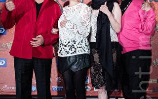 贺岁片《铁狮玉玲珑》1月22日晚间于台北首映,演员彭恰恰(左起)、苗可丽、林慧萍、许效舜到场力挺。(陈柏州/大纪元)