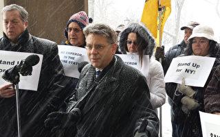 纽约州长库默言论惹怒共和党成员