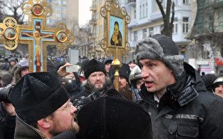 乌克兰反对派发24小时通牒 要求提前大选