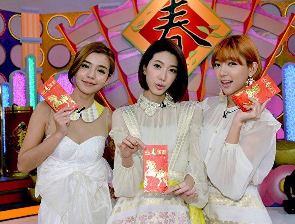 Dream Girls透露過年行程,三人表示將宅在家陪家人當孝女。(華視提供)