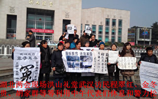 組圖:湖北「兩會」武漢三鎮訪民天天「參加」